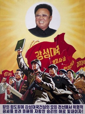 great_leader_kim_jong_il
